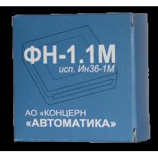 """Замена фискального накопителя """"под ключ"""" на 36 мес (ФН-1.1М)"""